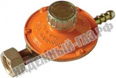 Газовый редуктор регулируемый N110 M26, 1кг в час, Mondial Gnali Bocia, Италия