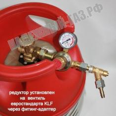 Редуктор высокого давления N432 N78, 0-4 бар (8-12 кг в час), Mondial Gnali Bocia, Италия