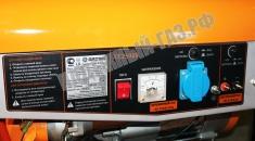 Газовый электрогенератор Gazlux CC2500S