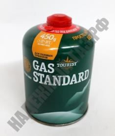 Газ для портатативных плит 450 г.