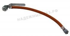 Шлаг газовый GOK (GFxRST 12x400 ML+DL H-ручка ) 0449700