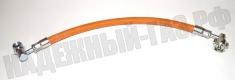 Шланг газовый GOK (KLFxAG GFx400) 0449107