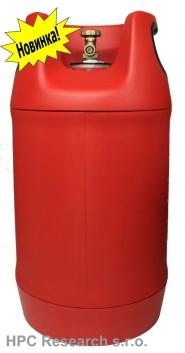 Композитный газовый баллон HPCR  LPG 24,5l (KLF)